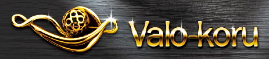 Valo-koru